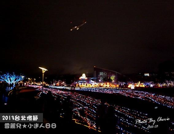 2013台北燈節044