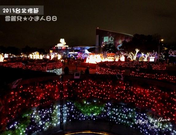 2013台北燈節046