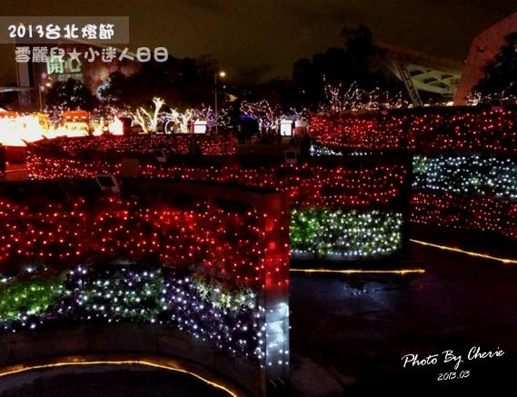 2013台北燈節045