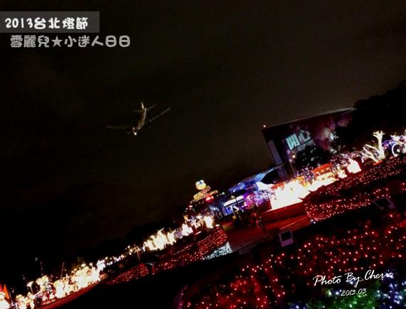 2013台北燈節047