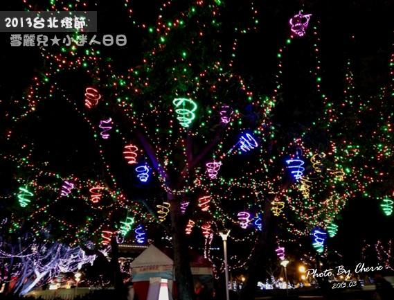 2013台北燈節048