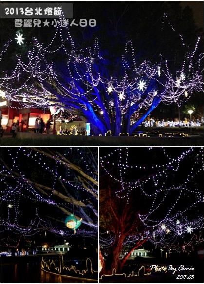 2013台北燈節049