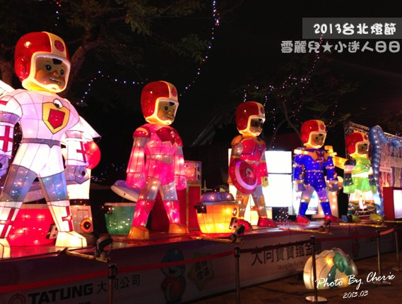 2013台北燈節052