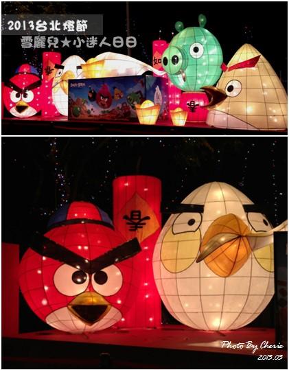 2013台北燈節054