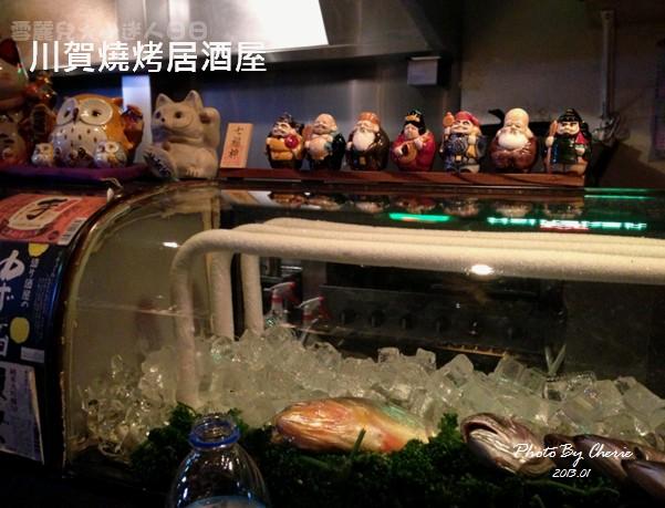 川賀燒烤003
