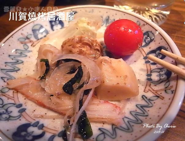 川賀燒烤005