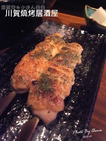 川賀燒烤006