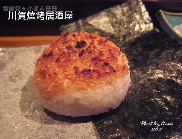 川賀燒烤008