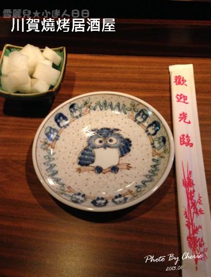 川賀燒烤016