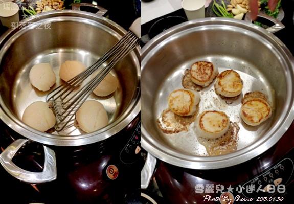 20130430瑞康屋探索廚房004