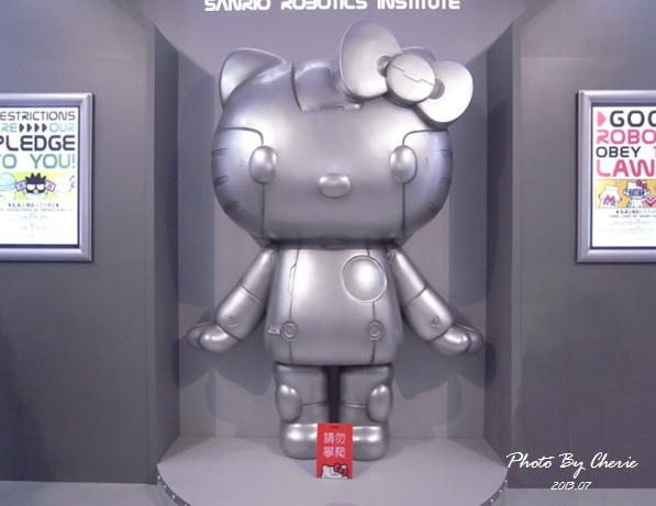 201307ROBOT KITTY互動展005.jpg