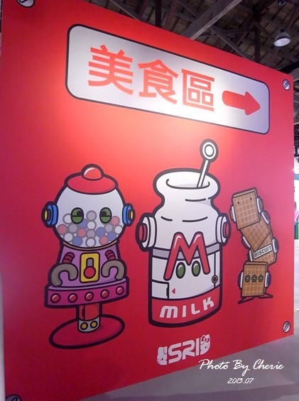 201307ROBOT KITTY互動展062.jpg