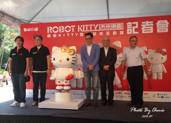 201307ROBOT KITTY互動展099.jpg