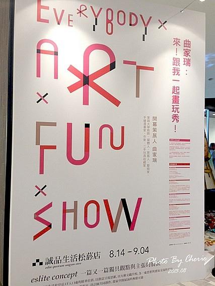 201308誠品松菸041.jpg