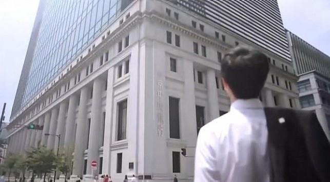 半澤直樹東京產業中央銀行001.jpg