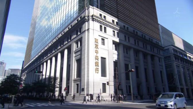 半澤直樹東京產業中央銀行002.jpg