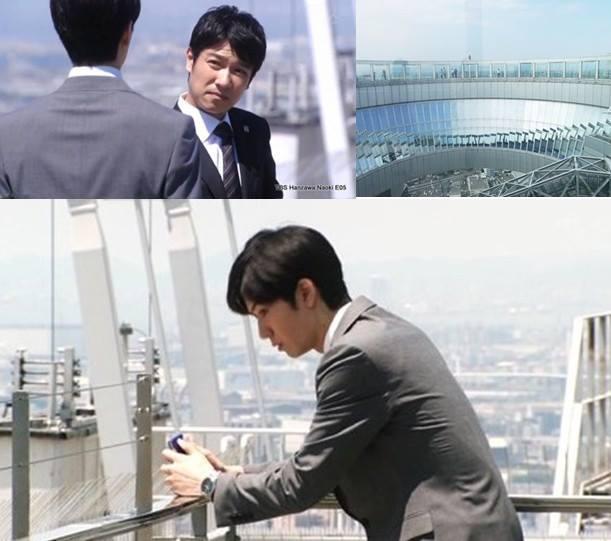 半澤直樹大阪梅田空中庭園.jpg