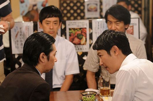 半澤直樹東京景點居酒屋.JPG