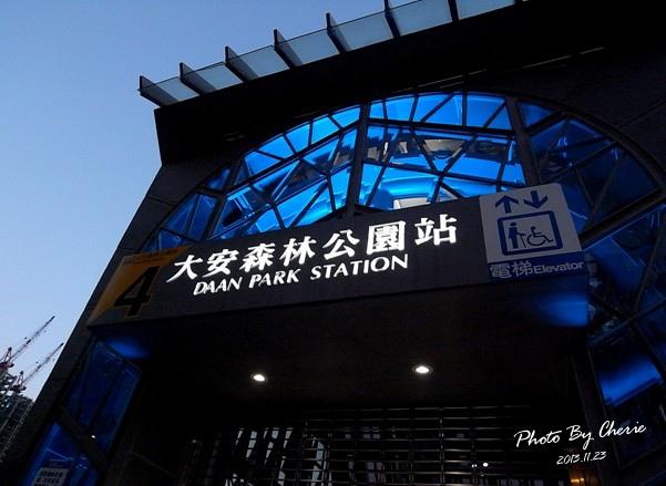 信義線大安森林公園站001.jpg