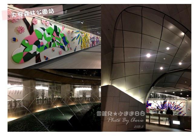 201311信義線大安森林公園站內000.jpg