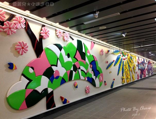 201311信義線大安森林公園站內005.jpg