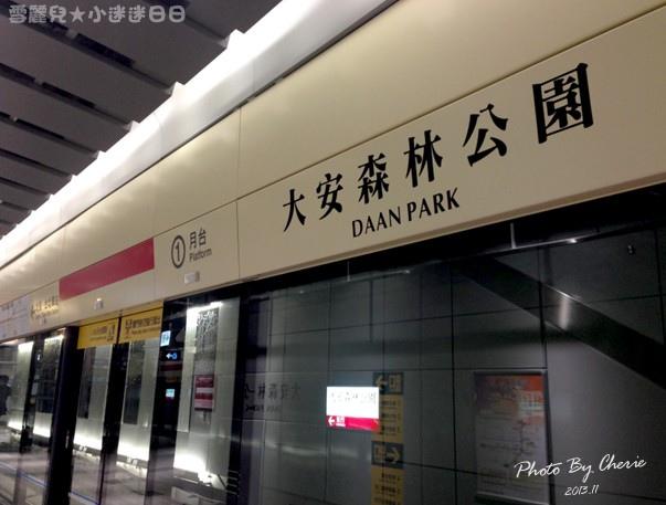 201311信義線大安森林公園站內030.jpg