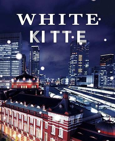 東京KITTE