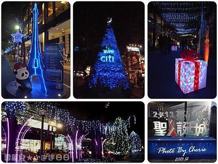 2013台北國際聖誕城000.jpg
