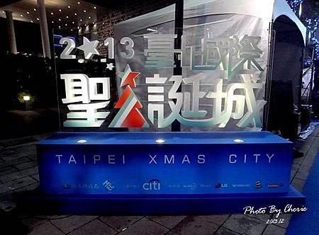 2013台北國際聖誕城001.jpg