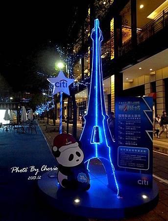 2013台北國際聖誕城012.jpg