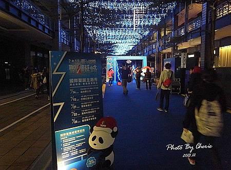 2013台北國際聖誕城017.jpg