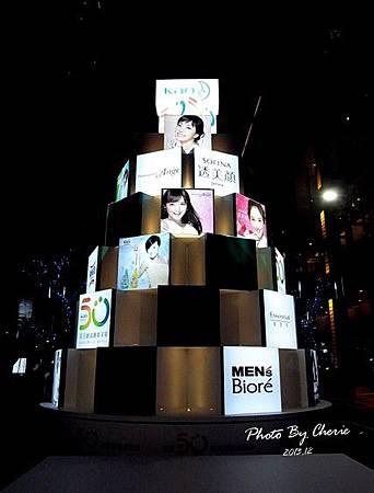 2013台北國際聖誕城020.jpg