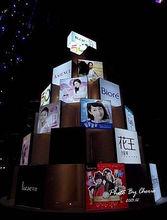 2013台北國際聖誕城021.jpg
