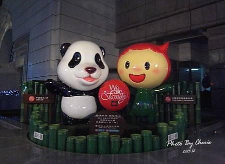 2013聖誕樹中國信託004.jpg