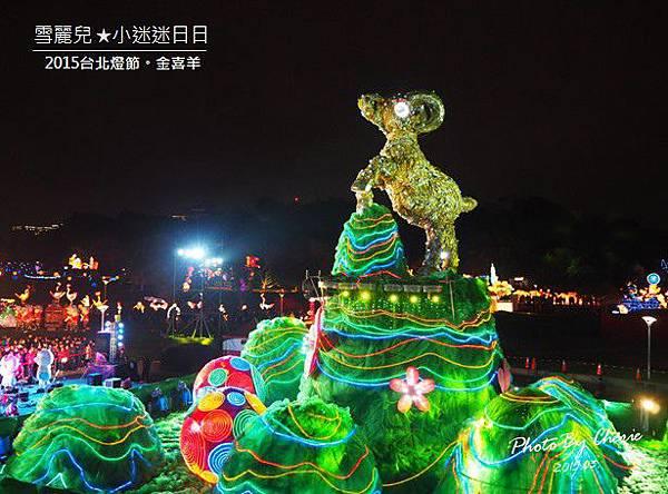 20150301台北燈節000