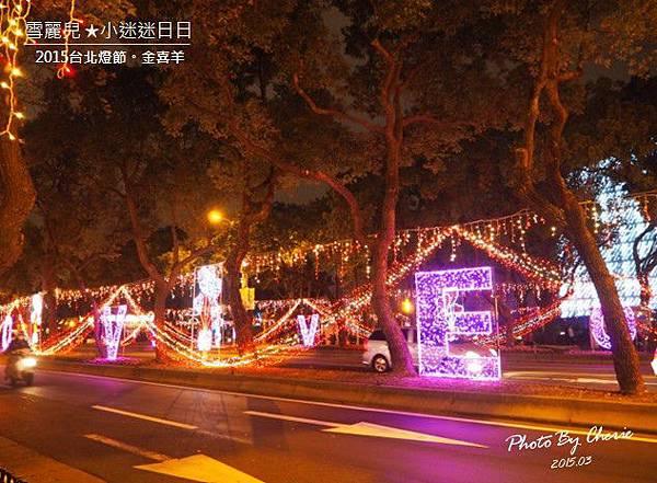 20150301台北燈節010