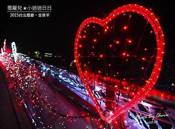 20150301台北燈節011