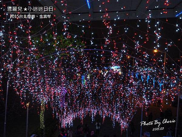 20150301台北燈節012