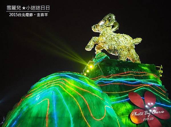 20150301台北燈節013