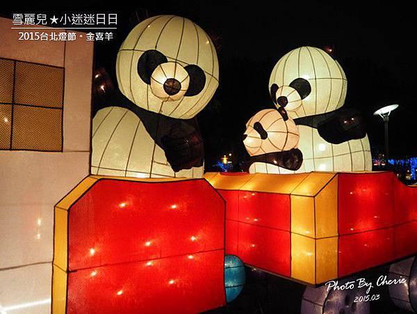20150301台北燈節018