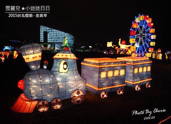 20150301台北燈節021