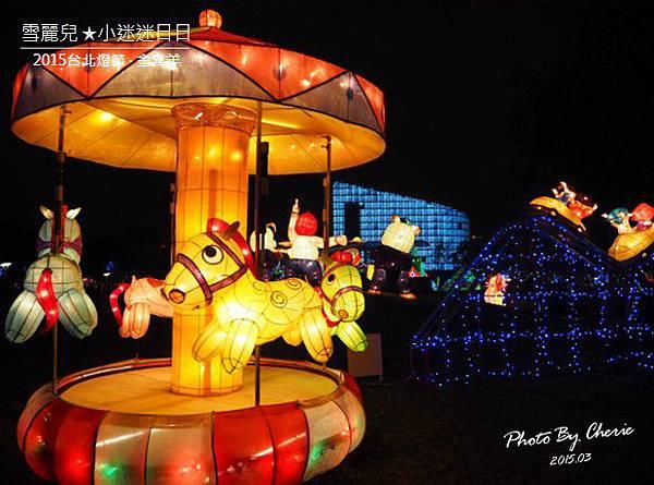 20150301台北燈節023