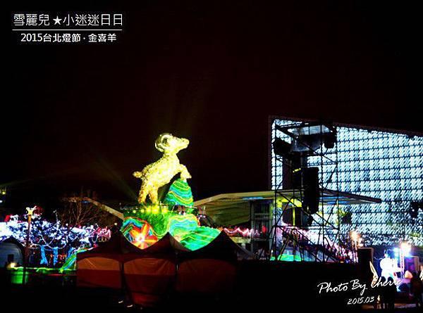 20150301台北燈節026