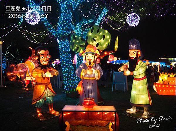 20150301台北燈節031