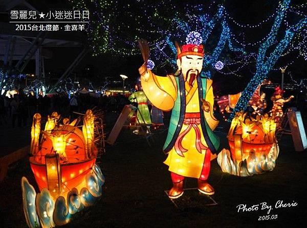 20150301台北燈節033
