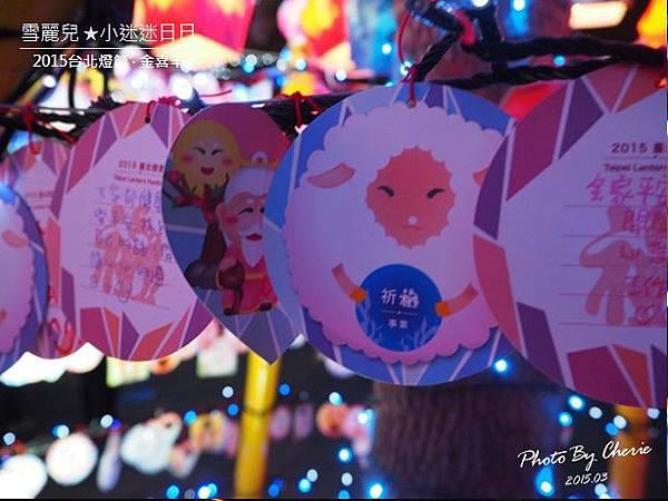 20150301台北燈節037