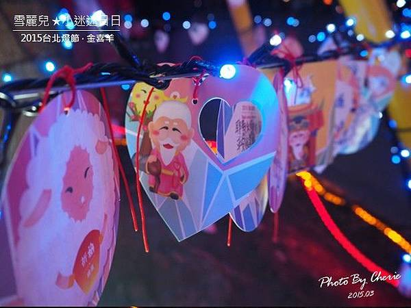 20150301台北燈節036