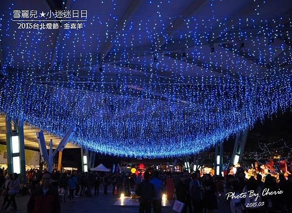 20150301台北燈節039