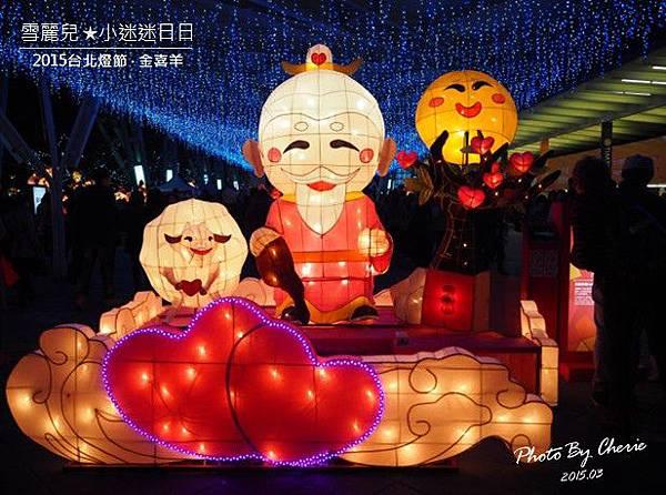 20150301台北燈節041