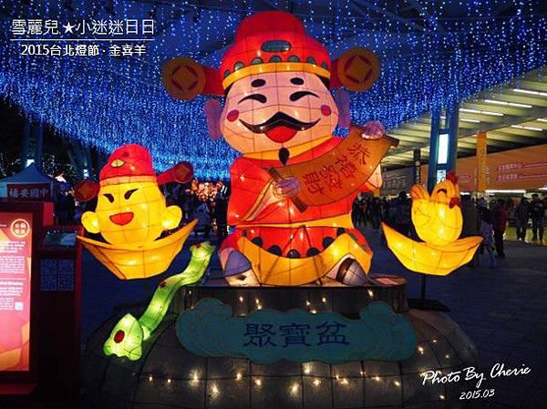 20150301台北燈節040